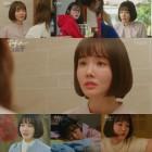 '스매싱' 황우슬혜, 격한 공감 이끈 '현실 언니' 열연