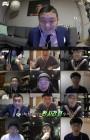 '무한도전' 조세호, 채팅창서 깨알 반전...위아래가 달라