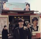 연우진, '라디오 로맨스' 촬영장에 커피차 선물… 윤박과 '훈훈한 의리'