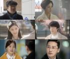 ['같이 살래요' 첫방] 초 스피드 전개X개성 만점 캐릭터흥행 신호탄