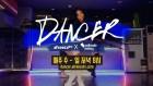 아프리카TV, 신규 콘텐츠 제작...오늘25일 'Dancer' 공개