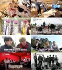 'Wanna One Go' 워너원, 유닛 콘셉트 공개...다음주 '팀워크 배틀'