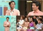 '어쩌다 어른' 최진기, '청춘과 통일' 집중 조명