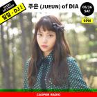 다이아 주은, 캐스퍼라디오 스페셜 DJ 발탁…26일 팬들과 소통