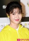 아이유, 女 광고모델 브랜드 평판 지수 1위