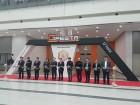 [이슈] 제1회 광주 전북 게임전시회 'G²FESTA(지투 페스타)' 23일 개막