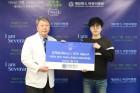 '벤츠' 김태효, 천만 원 기부 약속 지켰다…세브란스 어린이 병원에 기부