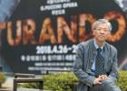 중국풍 투란도트를 미세먼지 환경 오페라로
