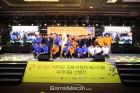 롤과 오버워치 거머쥔 전남과학대, IEF 국가대표 선발 완료