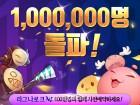 원작 콘텐츠 계승, '라그나로크M' 사전예약 100만 돌파