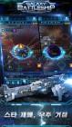광활하고 위험한 우주에서 펼쳐지는 전략 전쟁, '갤럭시 배틀쉽'