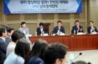 비핵화-대북지원 선후관계 놓고 국회서 갑론을박