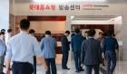 롯데홈쇼핑 재승인 심사 앞두고 노심초사...'신동빈 구속' 영향은?