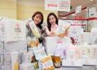 롯데마트, '온리프라이스' 출시 1주년…154개 품목·2600만개 판매