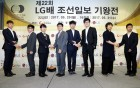 LG배, 10년 만에 일본에서 열린다 外
