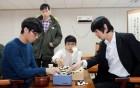 디펜딩 챔피언 이세돌, 9연승 행진 중단