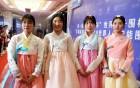'바둑 전설' 오청원배 개막… 24강전 대진