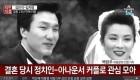 김민석 김자영, 결혼 23년만에 파경…정확한 이혼사유 미공개 궁금증↑