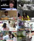 [TV엣지] '살림남2' 김승현, 딸과의 18년 공백 채우기 한 발 다가섰다