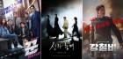 연말 흥행 반전 노리는 한국영화들