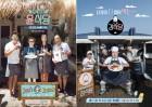 윤식당…강식당…, TV 속 '식당' 열풍