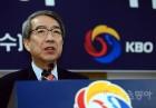KBO 정운찬 총재, 제2대 프로스포츠협회장 맡는다