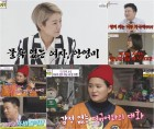 [DA:시청률]'김생민의 영수증' 시청률 6%…동시간 1위 '파죽지세'
