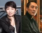 폐막식 연출은 장유정·장이머우 '한·중 감독 컬래버'