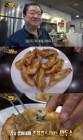 '생활의 달인' 만두의 달인 화제, 맛집 위치는?