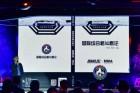 로드FC, 북경에 '로드 멀티 스페이스' 공식 오픈…중국서 체인점 사업 본격 시작