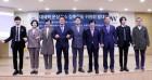 대국민온실가스감축운동위원회 발대식, '인피니트 홍보대사'
