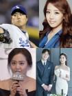 [★온탕냉탕] 류현진♥배지현 커플 VS 박유천 결혼식 또 연기