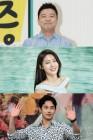 [★온탕냉탕] 김생민 폭발적인 인기 VS 김창렬 '창렬스럽다' 또 패소