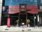일본 백합조개 면요리 전문점 '백합만개' 국내 론칭