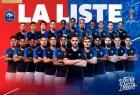 '포그바 합류 벤제마 라카제트 아웃' 프랑스, 월드컵 엔트리 공개