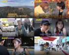 tvN '짠내투어', 하루 15만원으로 LA 여행 가능할까