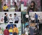 tvN '코빅' 박나래, '독전' 진서연으로 완벽 변신
