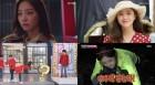 조보아, '사랑의 온도' '마스터키' 호평에 광고 러브콜까지 '대세 인증'