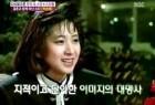 '연예인 주식 부자 5위' 박순애는 누구? #배우 출신 #풍국주정 이사