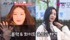 "[e영상]청하x선미, '블랙""화이트' 걸크러쉬 매력 패션"