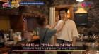[e영상]'윤식당' 연애 세포 깨우는 정유미x박서준, 달달 그 자체