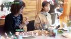 [달팽이 호텔 동영상]송소희, 아침부터 삼겹살 먹는 '먹방 꿈나무'