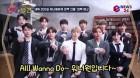 [e영상] 워너원, 데뷔 200일 깜짝선물 동영상 '사랑둥이들♥'