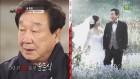 윤문식, 18살 연하 아내와 재혼 '웨딩사진 공개'ft. 원조 도둑