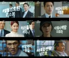'너도 인간이니' 공승연·이준혁부터 김성령까지…6人6色 티저 공개