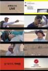 '거기가 어딘데' 지진희-차태현-조세호, 처절멘붕 사막 LIVE ft.이 와중에 고퀄 영상