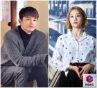 """서인국 박보람 결별, 2년 열애 끝 """"좋은 선후배로"""""""