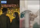 """방송사 드라마 뺨치는 웹드, """"시청률 1보다 100만뷰가 효과 백배"""""""