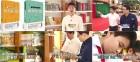 """""""박나래·이상민도 응원""""..'어쩌다 어른', 강연도서 시즌2 출간 '수익금 기부'"""
