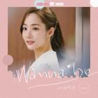 여자친구, 박서준 ♥ 박민영 로맨스에 설렘 더한다... '김비서' OST 참여